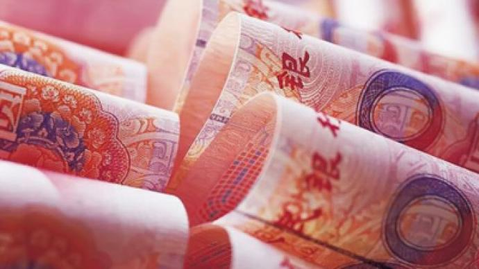 Wall Street chasing more profits in Beijing – economic researcher