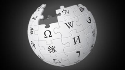 Not a PIPA from Wikipedia: 24-hour information blackout protests piracy bill