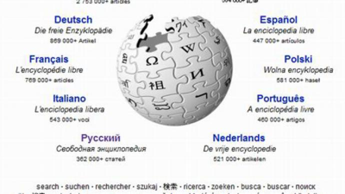 Info no go: Wikipedia threatens strike over US piracy bill