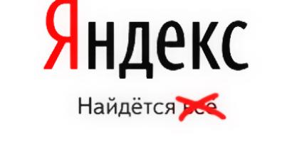Very black list: Russia to classify list of banned websites