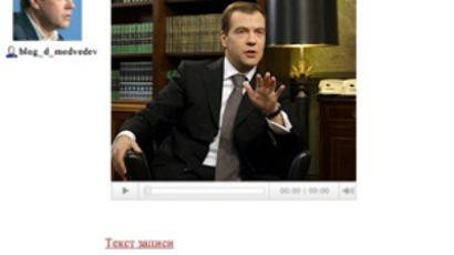 Medvedev urges continuing war against corruption