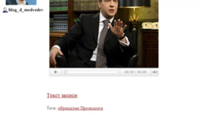 Will plea success get president's blog flooded?