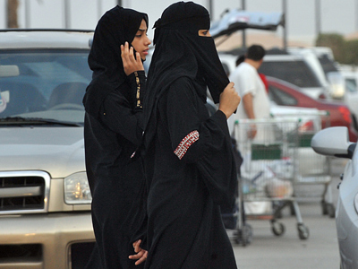 No man's land: Women-only city planned for Saudi Arabia
