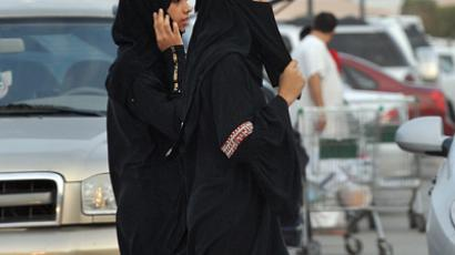 Saudi Arabia may introduce female police officers