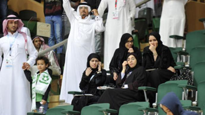 Sharia police state? Saudi husbands can track wives' travels electronically