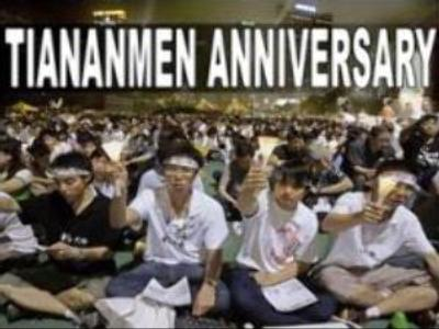 World remembering Tiananmen Square victims
