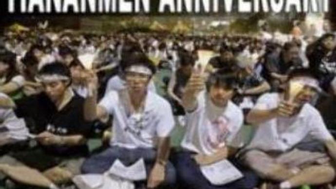 World remembering Tiananmen Square victims