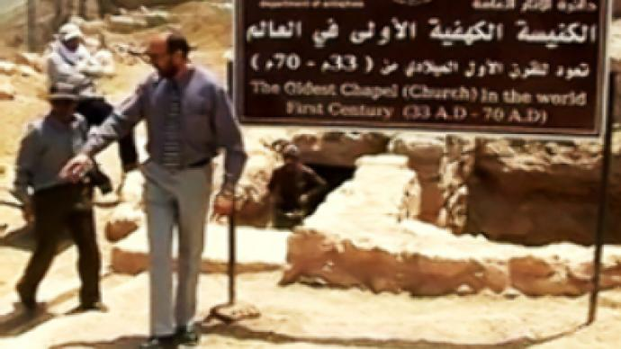 World's first Christian church found in Jordan