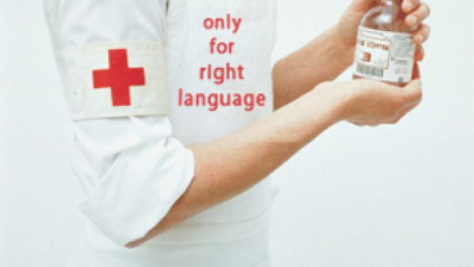 Wrong language means no medical help?