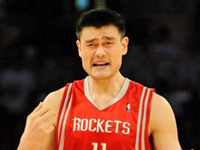 Yao acquires Alma Mater
