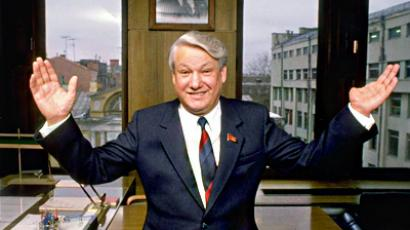 Boris Yeltsin: What's in a name?