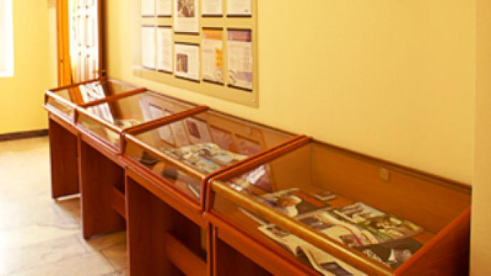 Yeltsin's library opens in his home region