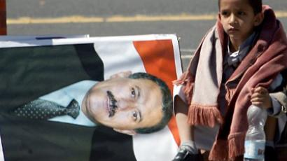 Yemen elects new leader in walkover election
