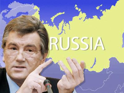 Yushchenko blames Russians for his online embarrassment