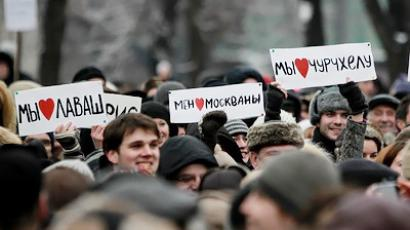 Moscow launches campaign to promote tolerance