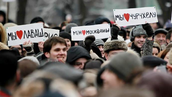 """Moscow for All"" rally sees anti-fascists gather"