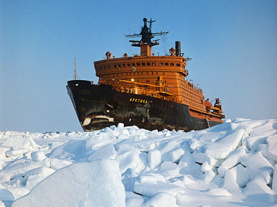 Arctic legend: Saving North Pole conqueror (PHOTOS)