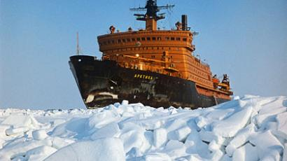 Russia's sideways sailing 'oblique icebreaker' has final trials