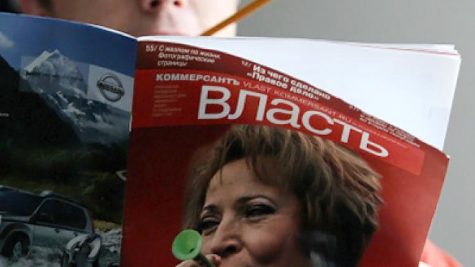 St. Petersburg authorities deny connection to disappearance of weekly's circulation