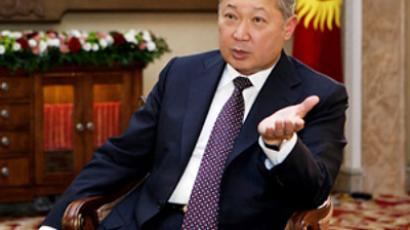 Talks of an alleged coup d'etat in Kyrgyzstan leaked onto Youtube
