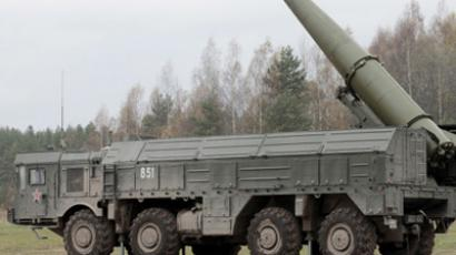 Russia launches new missile defense to cover Atlantic