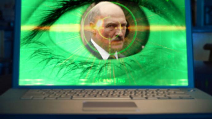 Web surfers beware: Lukashenko is watching you