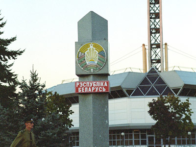 Belarus turns border crossing into guessing game