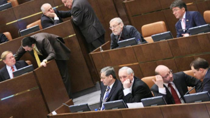 Federation Council gives green light to political reform