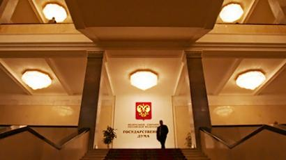 Fair Russia wants protest vote to be returned