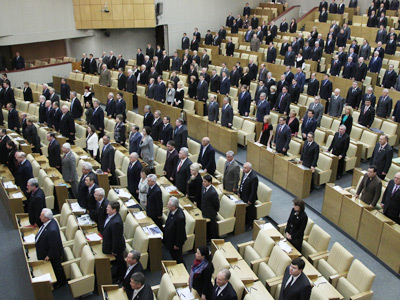 Duma votes to boost support to compatriots