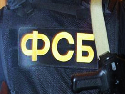 Medvedev expands FSB powers