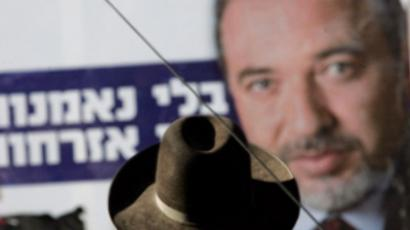 Election too close to call in Israel