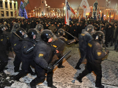 Belarus authorities name organizers of post-election protests