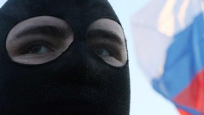 'Censor extremism, nationalism' - Ingush leader