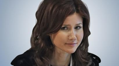 Anna Chapman, now a trademark