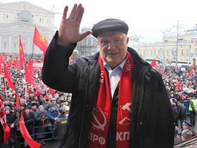 Communist leader to run for president