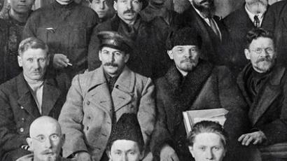 Extremist makeover: Communists blast Lenin 'witch-hunt'