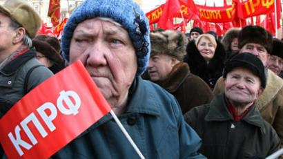 Communists to seek government dismissal, offer own 'salvation' plan