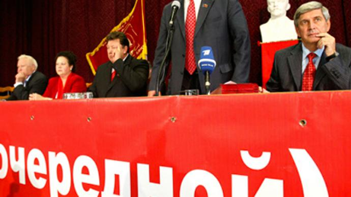 Russia's Communists will try to disband NATO if they win elections