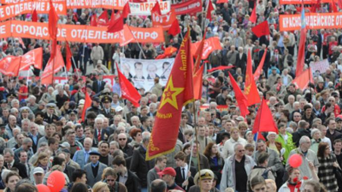 No to WTO: Communists to stage protest rally