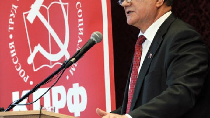 Communists to seek government dismissal, offer own 'salvation' plan