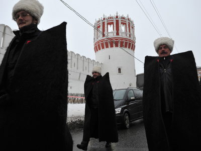 Cossack party announces ambition to run in regional polls