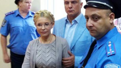EU warns of dire consequences over Tymoshenko jailing