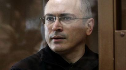 Russia to pay compensation in $60 billion Yukos case
