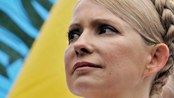 Ukraine launches criminal case against former PM Timoshenko