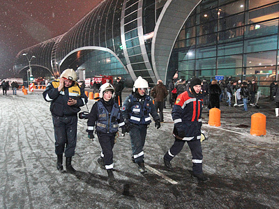 Moscow mourns victims of Domodedovo terrorist act