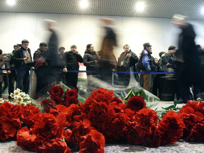 One year on: Domodedovo probe complete