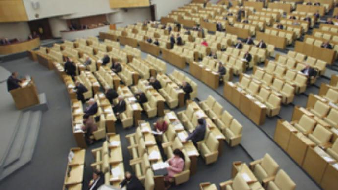 Shirkers & slackers may be kicked out of State Duma