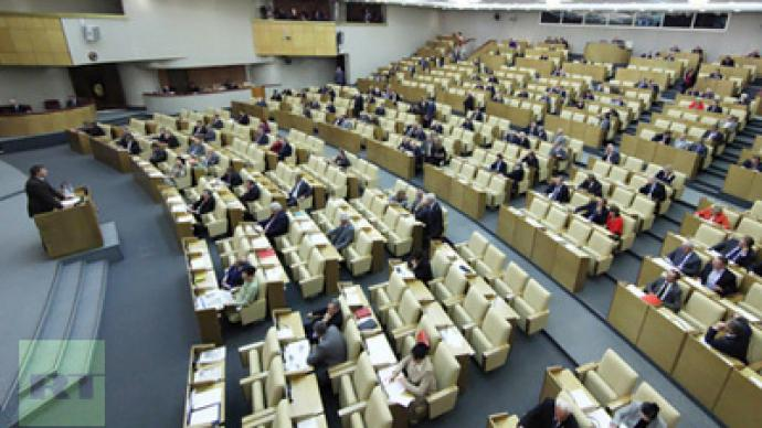 "State Duma bans title ""president"" for regional heads"