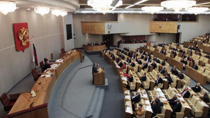 State Duma ratifies New START despite opposition moves